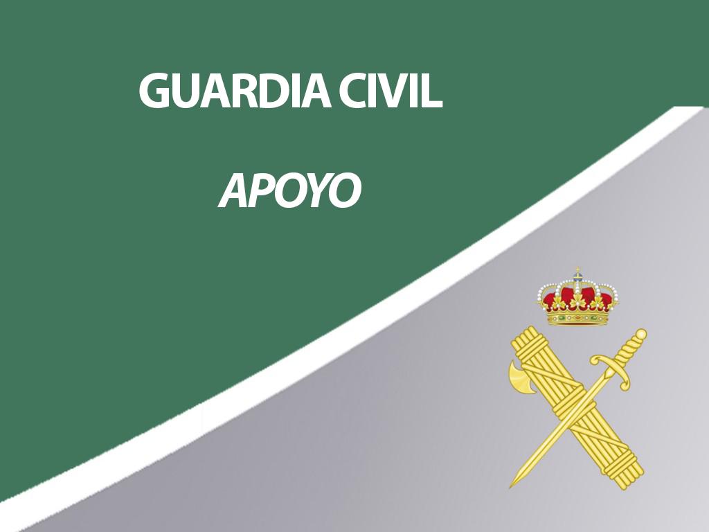 Guardia Civil - APOYO [Matrícula presencial]